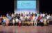 CHFT Diversity Scholarship 2019
